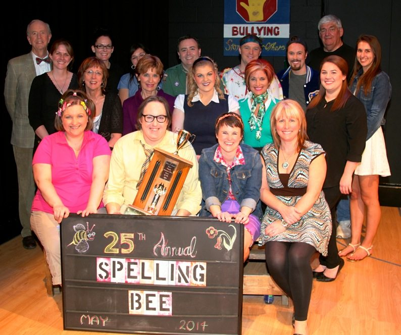 Spelling Bee cast & crew